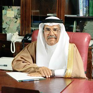 Ali bin Ibrahim Al Naimi